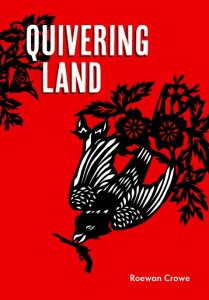 Quivering land cover